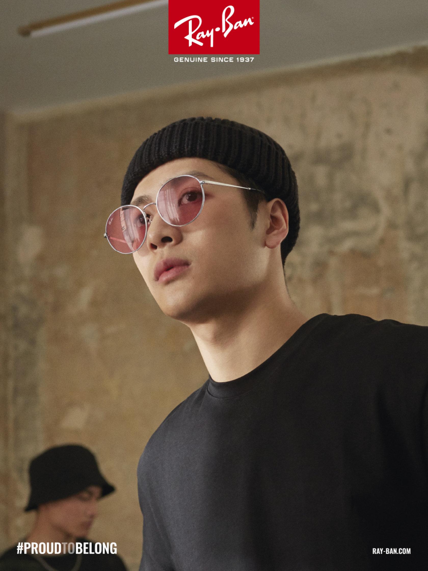 Ray Ban - Najprodavanije Naočale u Povijesti